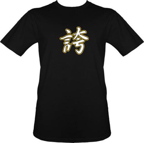 t-shirt duma